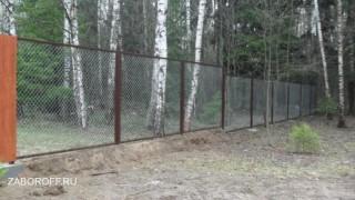забор сетка рабица монтаж