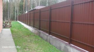 забор для административного здания