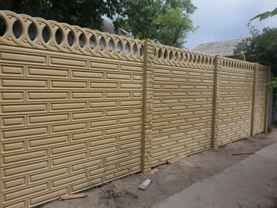 бетонный забор крашенный